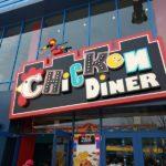 レゴランドで噂のチキン・ダイナーのチキンバーガーは食べる価値があるのか?