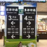 台北駅から九份へ電車で行って大失敗!初心者はタクシーがおすすめかも?
